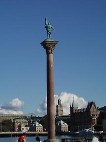 A pillar near Stockholm City Hall