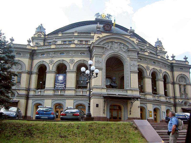 The National Opera House (1)