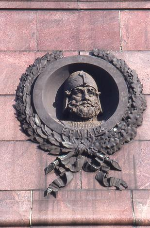 Coat of arms of the town of colonists Irkutsk