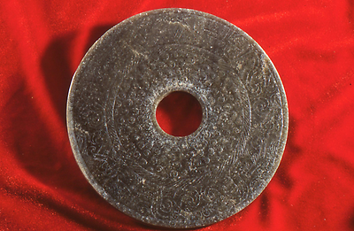 Magical Bi-Disc as funerary object