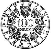 100 Schilling - Internationales Zentrum Wien (1979)