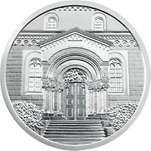 10 Euro - St Paul im Lavanttal (2007)