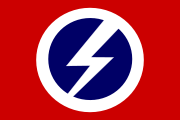 Bild 'Fascists_flag'