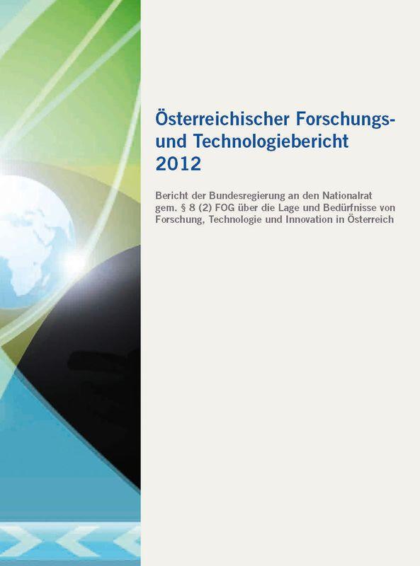 Bucheinband von 'Österreichischer Forschung- und Technologiebericht 2012'