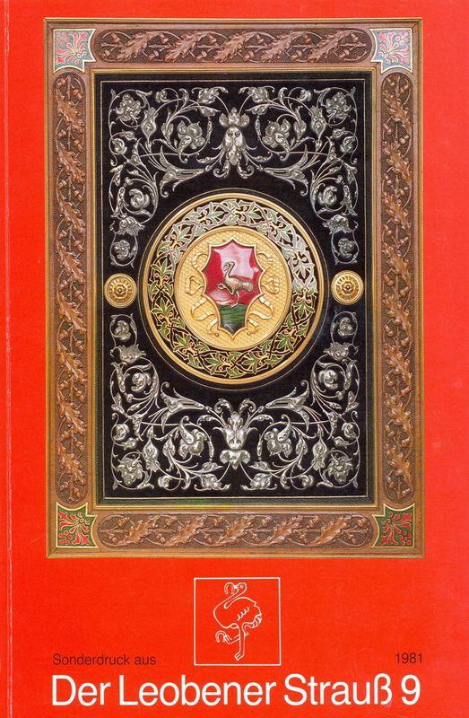 Bucheinband von 'Das Leobener Jesuitentheater im 18. Jahrhundert - Stücke und Stoffe - Höhepunkt und Verfall'