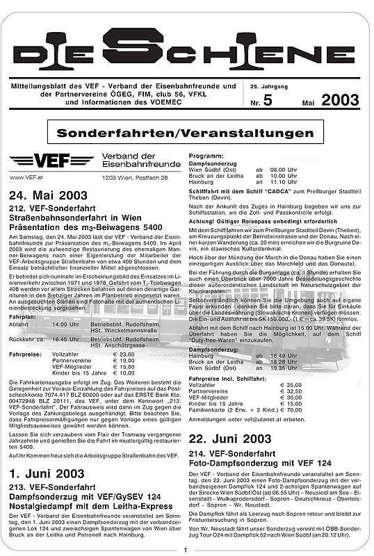 Bucheinband von Die Schiene, Band 29/05