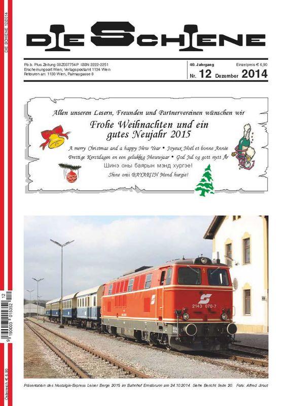 Bucheinband von Die Schiene, Band 40/12