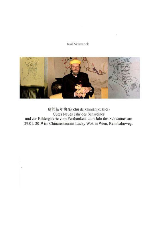 Bucheinband von 'Wir feierten das Neujahr auf chinesisch'