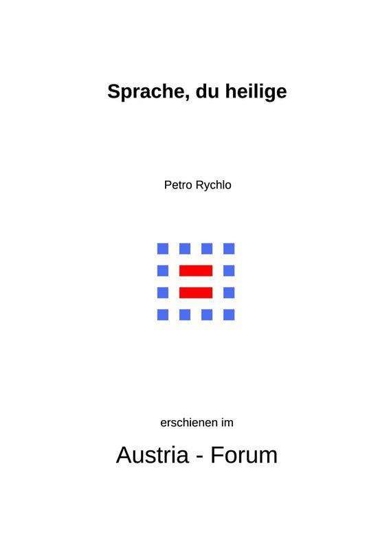"""Bucheinband von '""""Sprache, du heilige"""" - Sprachreflexionen in der deutschen Dichtung der Bukowina'"""