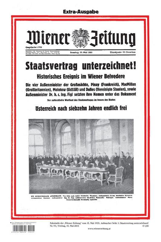 Bucheinband von 'Staatsvertrag unterzeichnet! - Historisches Ereignis im Wiener Belvedere'