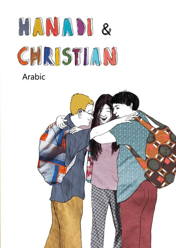 Bucheinband von 'Hanadi & Christian - Arabic'