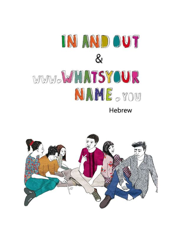 Bucheinband von 'In and Out & www.whatsyourname.you - Hebrew'