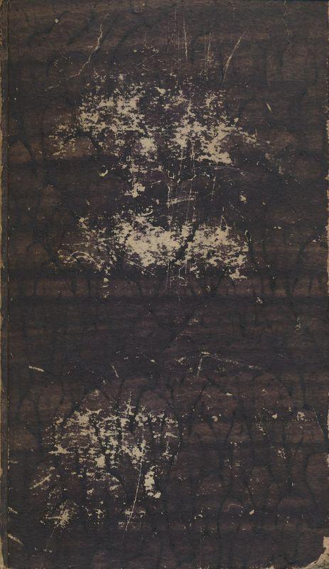 Cover of the book 'Staat- und Kirchengeschichte des Herzogthum Steyermarks, Volume 5'