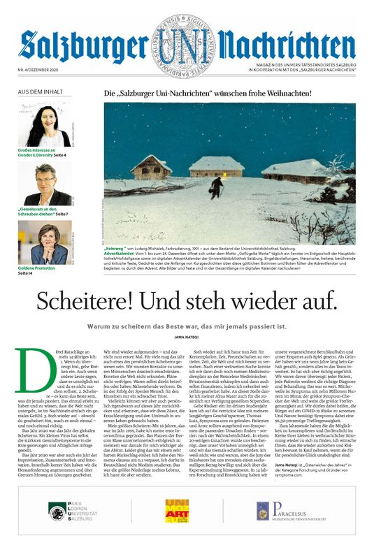 Bucheinband von 'Salzburger UNI Nachrichten, Band 4/2020'