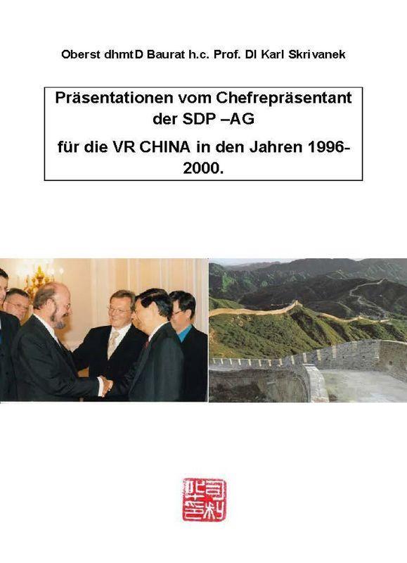 Bucheinband von 'Präsentationen vom Chefrepräsentant der SDP –AG für die VR CHINA in den Jahren 1996-2000,Oberst dhmtD Baurat h.c. Prof. DI Karl A.Skrivanek - mit Ergänzungen bis 2016'