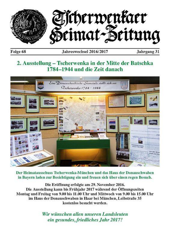 Bucheinband von 'Tscherwenkaer Heimat-Zeitung - 2. Ausstellung – Tscherwenka in der Mitte der Batschka 1784–1944 und die Zeit danach, Band 68'