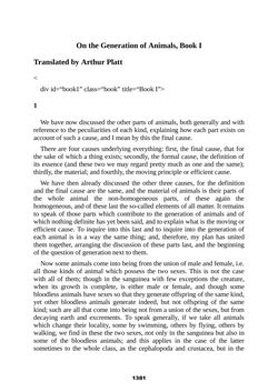 Bild der Seite - 1381 - in The Complete Aristotle