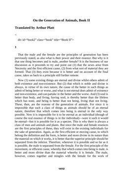 Bild der Seite - 1412 - in The Complete Aristotle