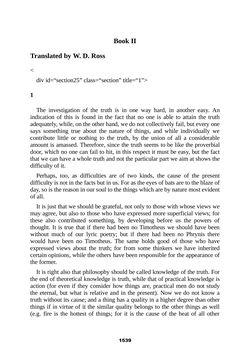 Bild der Seite - 1539 - in The Complete Aristotle