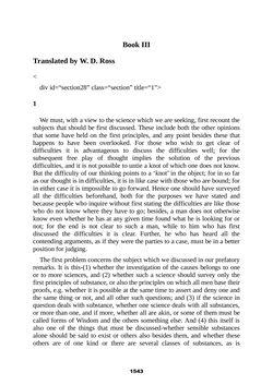 Bild der Seite - 1543 - in The Complete Aristotle