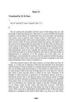 Bild der Seite - 1605 - in The Complete Aristotle