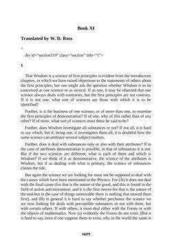Bild der Seite - 1677 - in The Complete Aristotle