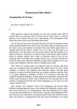 Bild der Seite - 1817 - in The Complete Aristotle