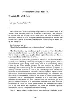 Bild der Seite - 1851 - in The Complete Aristotle