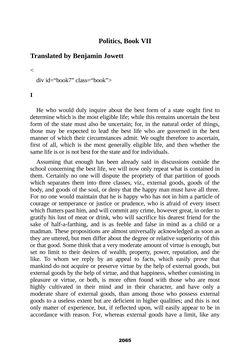 Bild der Seite - 2065 - in The Complete Aristotle