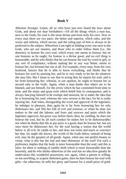 Bild der Seite - 1413 - in The Complete Plato