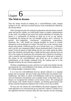 Bild der Seite - 67 - in Dream Psychology