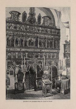 Bild der Seite - 435 - in Die österreichisch-ungarische Monarchie in Wort und Bild - Bukowina, Band 20