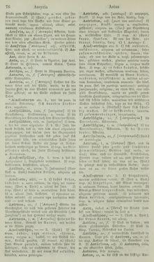 Bild der Seite - 76 - in Lateinisch-Deutsches und Deutsch-Lateinisches Schul-Wörterbuch - Lateinisch-Deutscher Theil